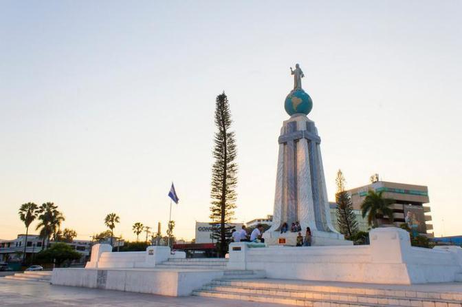 La máxima fiesta de El Salvador