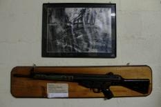 Museo de la Revolución Salvadoreña